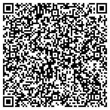 QR-код с контактной информацией организации ООО Роспечать