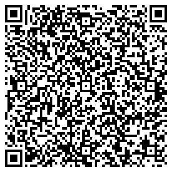 QR-код с контактной информацией организации Отрада