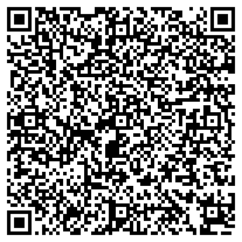 QR-код с контактной информацией организации Зеркальная