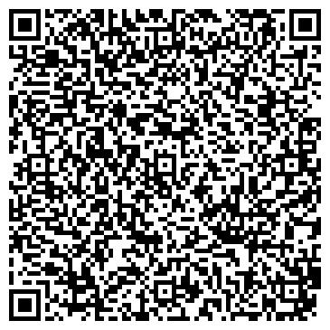 QR-код с контактной информацией организации Урочище Большой Липовый