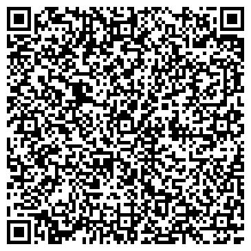QR-код с контактной информацией организации Дельфин