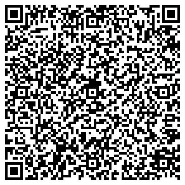 QR-код с контактной информацией организации Лунный Эльф