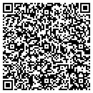 QR-код с контактной информацией организации САУНА В СОСЕНКАХ