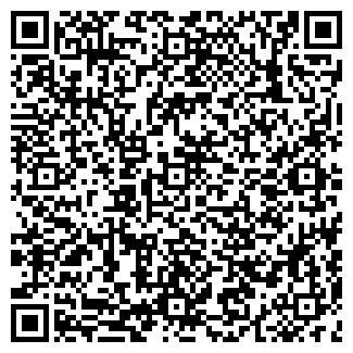 QR-код с контактной информацией организации ТРЕУГОЛЬНИК