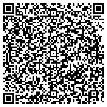 QR-код с контактной информацией организации КПД-ЭЛЕКТРОНИКС