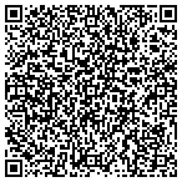 QR-код с контактной информацией организации ООО Грасс