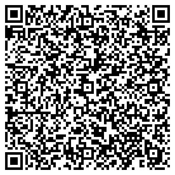 QR-код с контактной информацией организации Вечный двигатель
