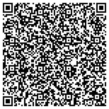QR-код с контактной информацией организации Белгород