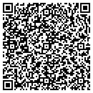 QR-код с контактной информацией организации ООО РадиоПрибор