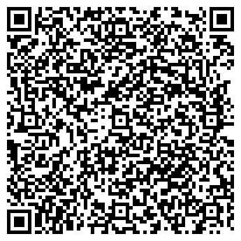 QR-код с контактной информацией организации ПЕРЛОВСКАЯ БАНЯ