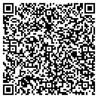 QR-код с контактной информацией организации ДОМАТ