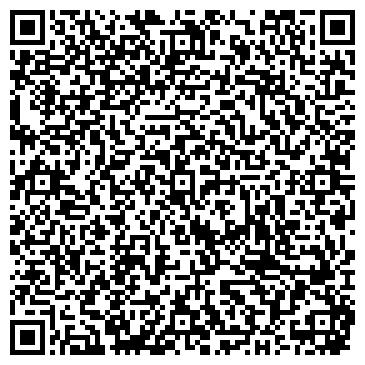 QR-код с контактной информацией организации СатСпейс