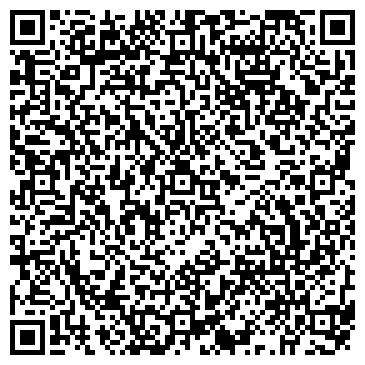 QR-код с контактной информацией организации Мастерская камня