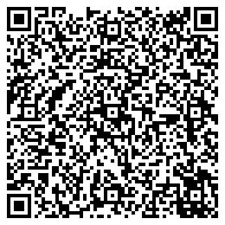 QR-код с контактной информацией организации АЛЕФ