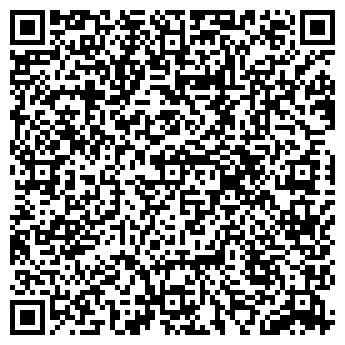 QR-код с контактной информацией организации Шароff