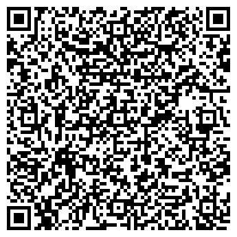 QR-код с контактной информацией организации Круазе