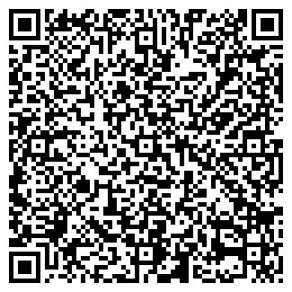 QR-код с контактной информацией организации МОЛОКО
