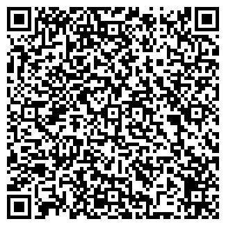 QR-код с контактной информацией организации ЭРМАНН