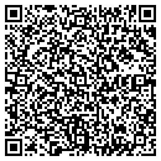 QR-код с контактной информацией организации КЕРАМ