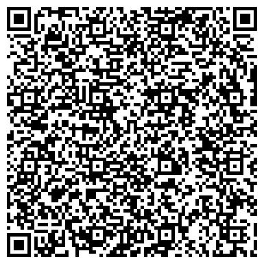 QR-код с контактной информацией организации Сервисный центр Омега