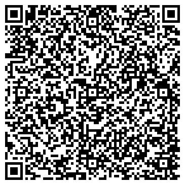 QR-код с контактной информацией организации Show-it.ru