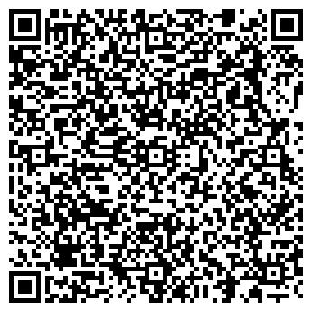 QR-код с контактной информацией организации Яблочко!