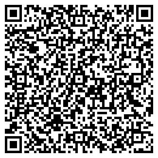 QR-код с контактной информацией организации EGOistka