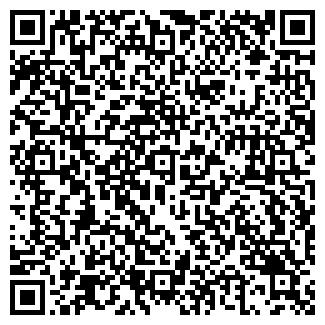 QR-код с контактной информацией организации Шарм Элит