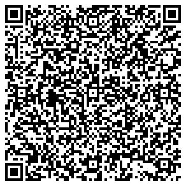 QR-код с контактной информацией организации Этуаль