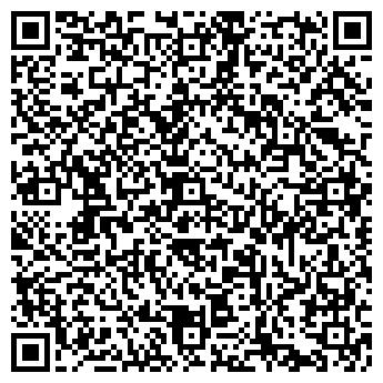 QR-код с контактной информацией организации Модерн