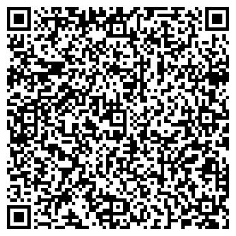 QR-код с контактной информацией организации Строй-СВ