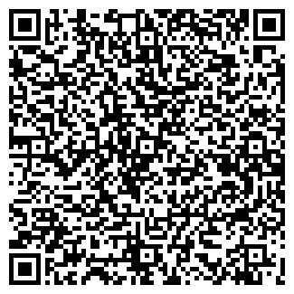 QR-код с контактной информацией организации РЕДНОР