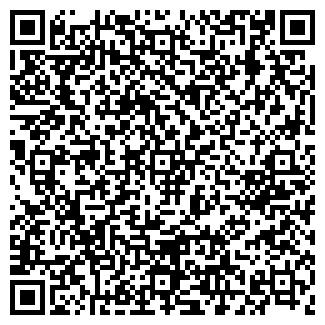 QR-код с контактной информацией организации ЗАГС г. Пскова