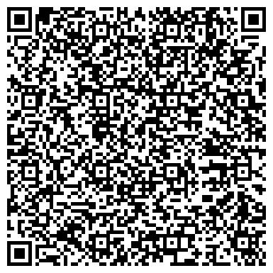 QR-код с контактной информацией организации Золотая Стрекоза
