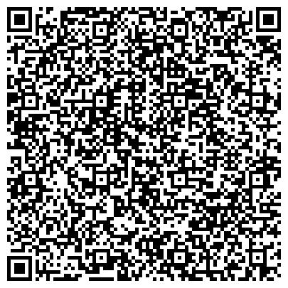QR-код с контактной информацией организации Домашняя мода, магазин нижнего белья, чулочно-носочных изделий и трикотажа