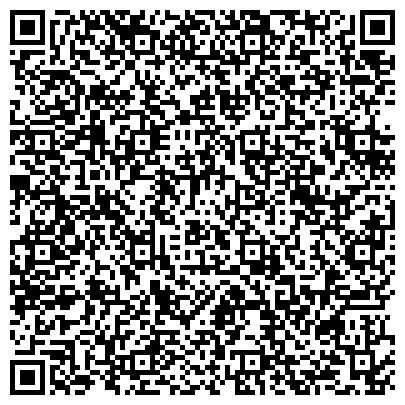 QR-код с контактной информацией организации ООО Одинцово-Ритуал