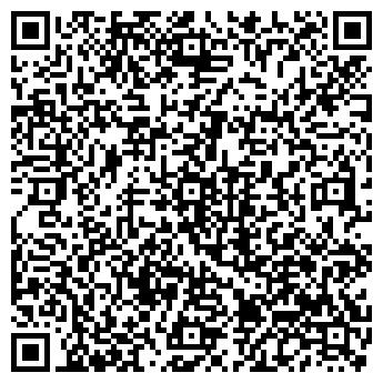 QR-код с контактной информацией организации ШАНТИМЭЛЬ