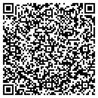 QR-код с контактной информацией организации Доброе утро