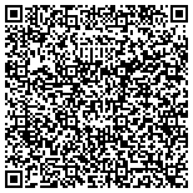 QR-код с контактной информацией организации ХМЕЛЬНИКСКАЯ РАЙОННАЯ ГОСУДАРСТВЕННАЯ СЕМЕННАЯ ИНСПЕКЦИЯ