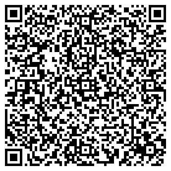 QR-код с контактной информацией организации АДВОКАТУРА ЛЕНИНСКОГО РАЙОНА