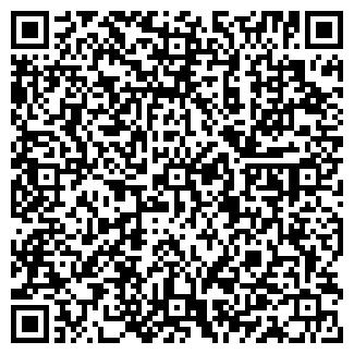 QR-код с контактной информацией организации БИШКЕККУРУЛУШ