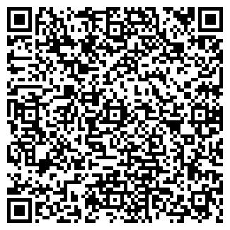 QR-код с контактной информацией организации АЛЬ-ФАТАХ