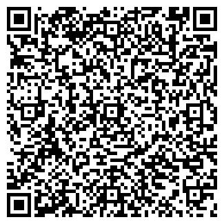 QR-код с контактной информацией организации АВТОМАШ-ЭКОЛ
