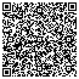 QR-код с контактной информацией организации TBWA/CENTRAL ASIA