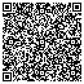 QR-код с контактной информацией организации ЭДВАЙЗЕР
