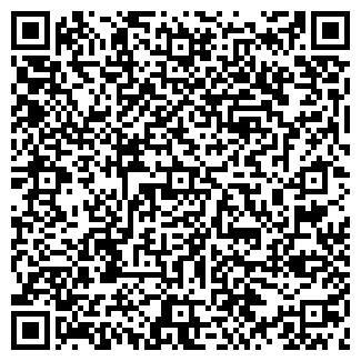 QR-код с контактной информацией организации АЛАМУДУН БАЗАРЫ