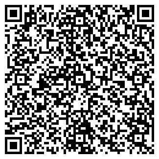 QR-код с контактной информацией организации АКВАРИУМ