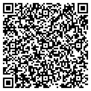 QR-код с контактной информацией организации АЛТЫН