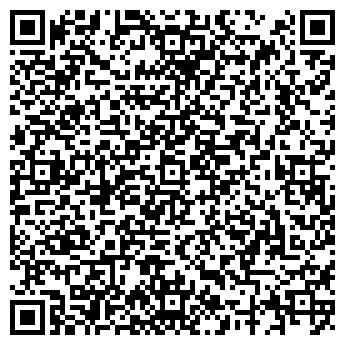 QR-код с контактной информацией организации ТАУЛАЙН ДЕВЕЛОПМЕНТ