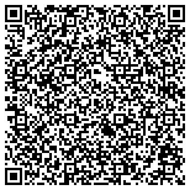 QR-код с контактной информацией организации АЛАМУДУНСКИЙ РАЙОННЫЙ ОТДЕЛ ГЛАВГОСТЕХИНСПЕКЦИИ ЧУЙСКОЙ ОБЛАСТИ